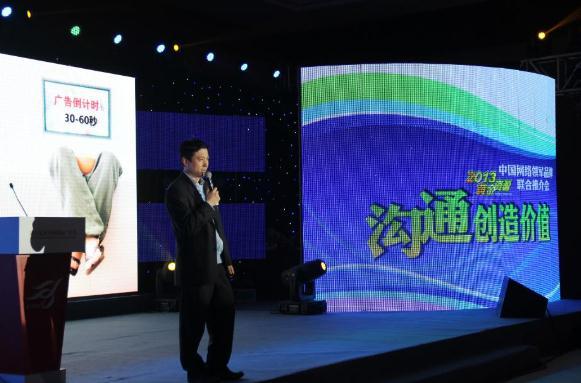 风行网15秒UniVideo闪耀国际广告节
